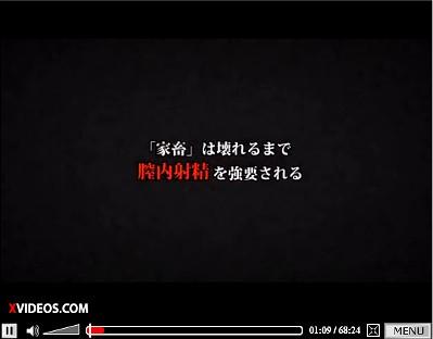 【北川瞳】家畜調教・肉便器のごとくに凌辱される若い巨乳の娘達 拘束監禁 地獄の連続膣内発射