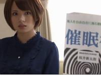 星美りかの無料レイプ動画