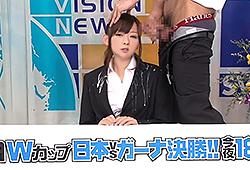 実況ナマ中継中にザーメンをぶっかけられる新人アナ